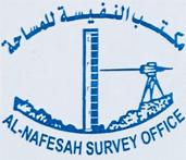 Alnafesah Survey Office
