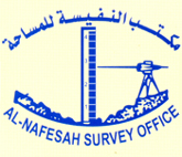 Alnafesah Survey Office